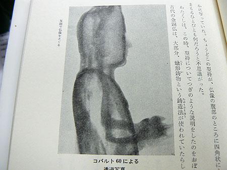 b_0722_04.jpg