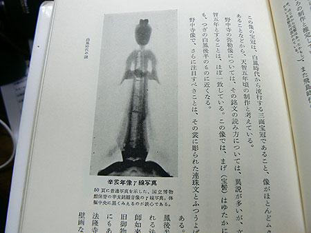 b_0722_05.jpg