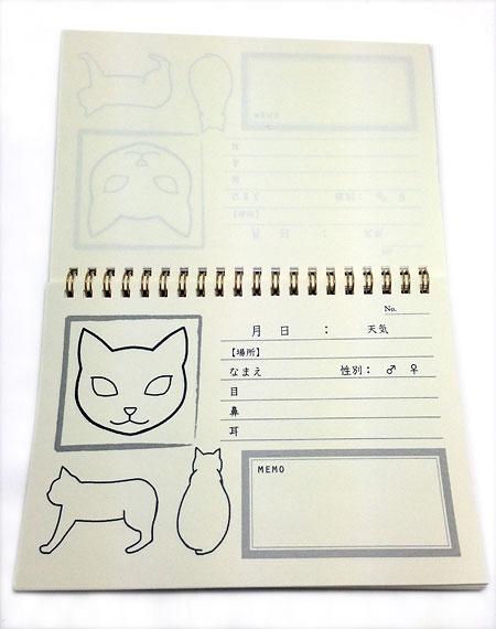 catwatching_note3.jpg