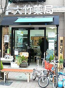 fukagawa_02.jpg