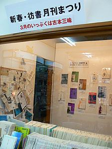 fukagawa_05.jpg