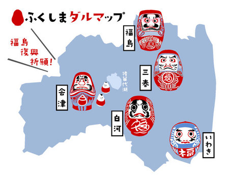 fukusima_darumap.jpg