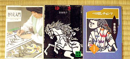 furuhon_0227_01.jpg
