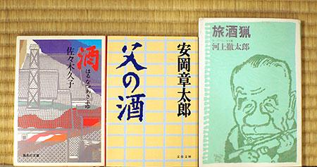furuhon_0227_02.jpg