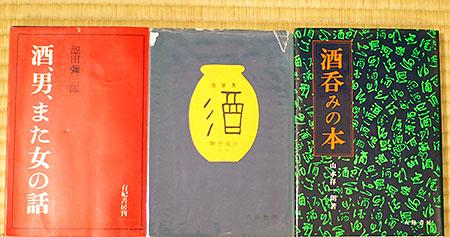 furuhon_0227_03.jpg