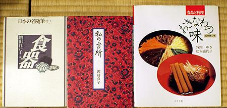 furuhon_0227_04.jpg