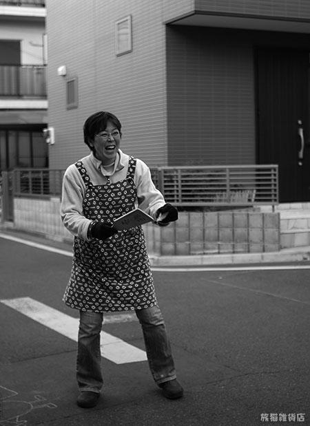 hanetsuki_05.jpg