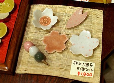 hashioki_spring02.jpg