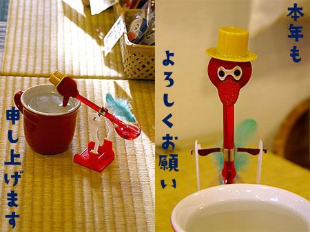 heiwa_dori.jpg