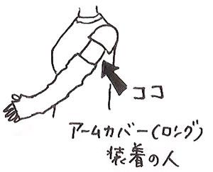 hiyake_02.jpg