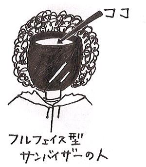 hiyake_03.jpg