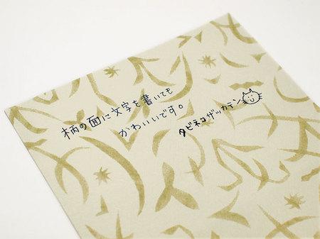 jyu_some_08.jpg