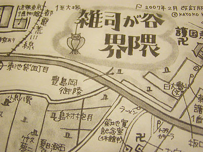 kaiwaimap01.jpg