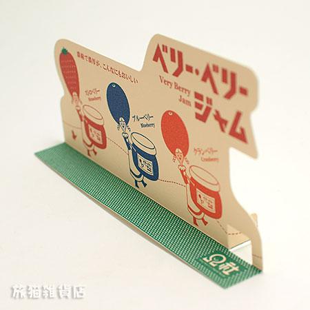 kamikazari_04.jpg