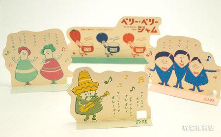 kamikazari_09.jpg