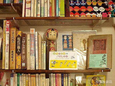 kokebook_01.jpg