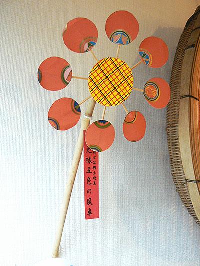 kzgrm_yajima02.jpg