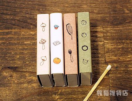mamefuku_match_04.jpg