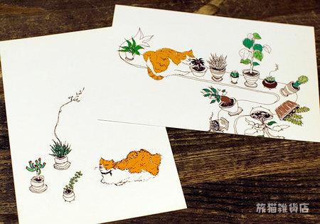 nekopostcard_plants.jpg
