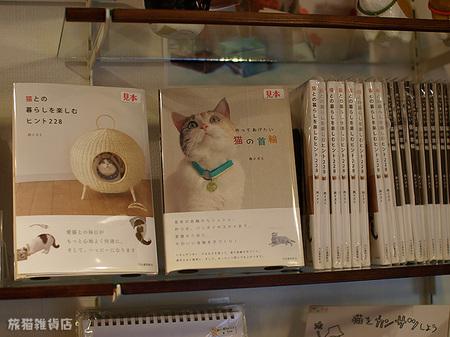 nishiizumi_books.jpg