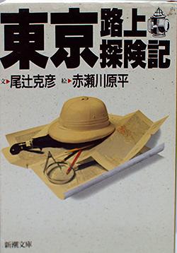 ojisan_221_01.jpg