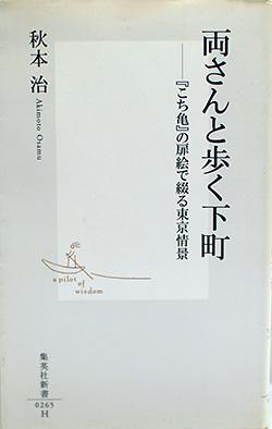 ojisan_221_05.jpg