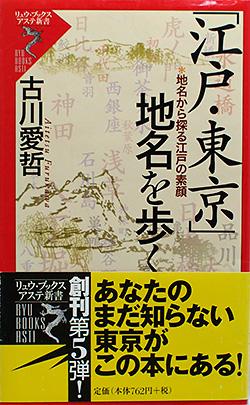 ojisan_221_06.jpg