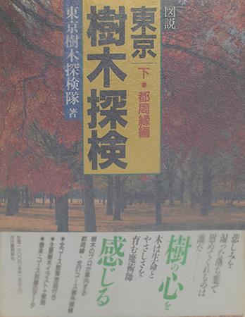 ojisan_221_16.jpg