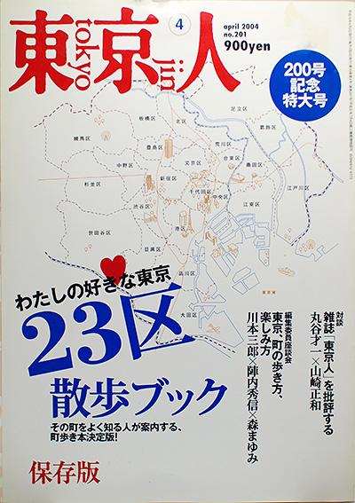 ojisan_221_17.jpg