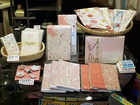 sakura_goods.jpg