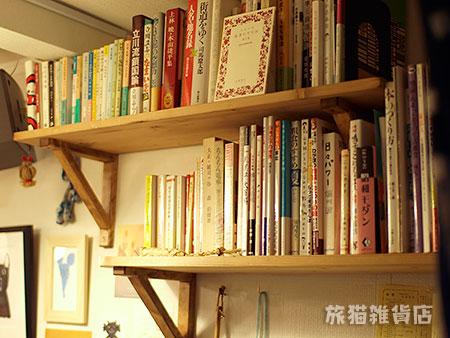 shelf_110107_02.jpg