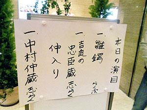 shiraku_090317.jpg