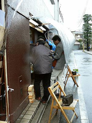 sizuku_0311_07.jpg