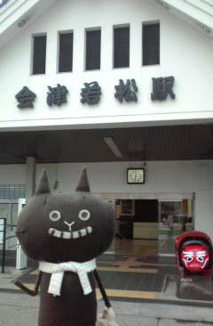 tabineko-2011-06-25T18-33-29-1.jpg