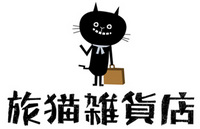 旅猫雑貨店