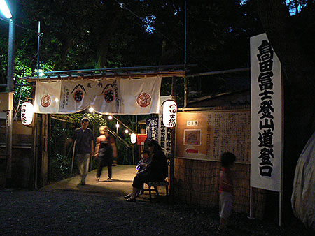takadafuji_01.jpg