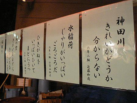 takadafuji_08.jpg
