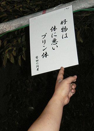 takadafuji_09.jpg