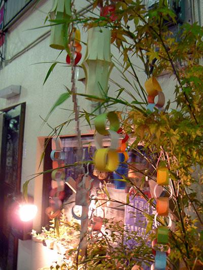 tanabata2008.jpg