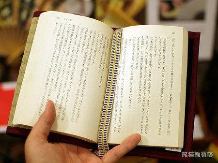 tatami_bc_02.jpg