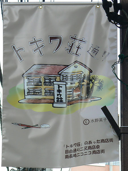 tokiwa_st_01.jpg