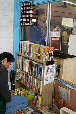 tsuki_f_08.jpg