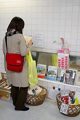 tsuki_f_10.jpg