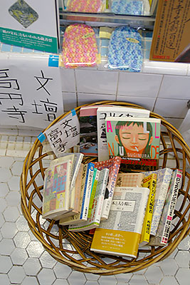 tsuki_f_14.jpg