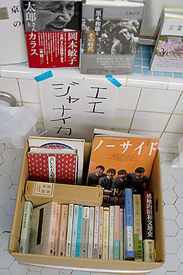 tsuki_f_16.jpg