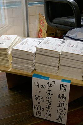 tsuki_t_01.jpg