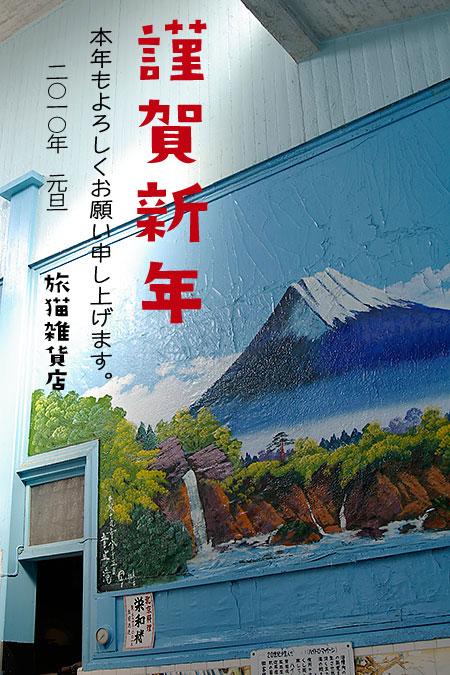 tsukinoyu15.jpg