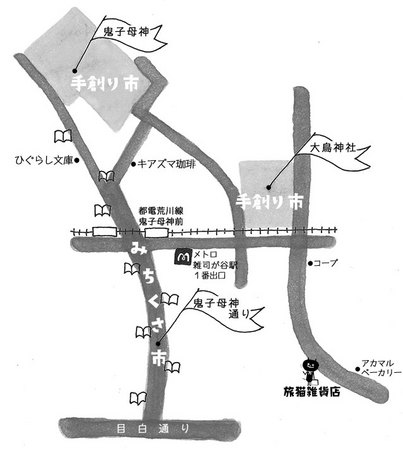 zou_map.jpg