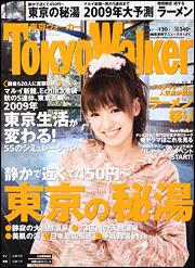 200810000194.jpg