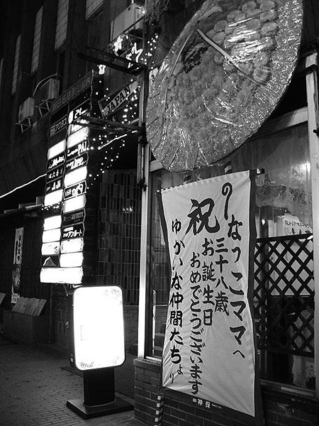 aizu_110625_01.jpg
